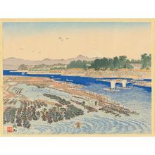 Jokata Kaiseki: Benten Island and Mt Fuji - Ohmi Gallery