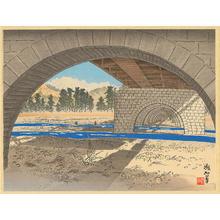 Jokata Kaiseki: The Oigawa Bridge and Mt Fuji - Ohmi Gallery