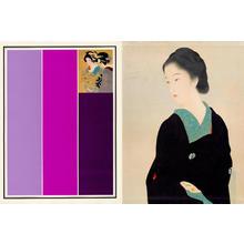 鏑木清方: Volume 2 - Kaburagi Kiyokata - Ohmi Gallery