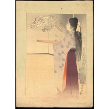 Kajita Hanko: O-Fujin - 王夫人 (1) - Ohmi Gallery