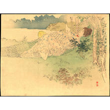 梶田半古: Mount Karabitsu - Ohmi Gallery