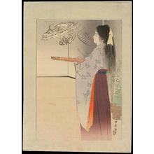 梶田半古: O-Fujin - 王夫人 (1) - Ohmi Gallery