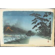 Kamei, Tobei: Daimonji Festival - 大文字 (1) - Ohmi Gallery