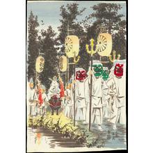 Kamei, Tobei: Uzumasa Ox Festival - 太秦牛祭 - Ohmi Gallery