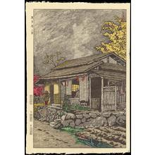 笠松紫浪: House At Okutama - Ohmi Gallery