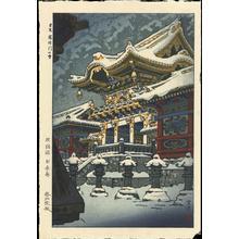 Kasamatsu Shiro: Snow at Yomei Gate, Nikko - Ohmi Gallery