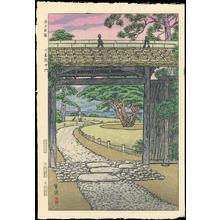 笠松紫浪: Rokugi-En Middle Gate - Ohmi Gallery