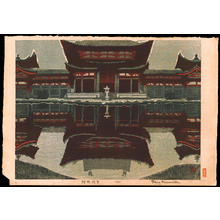 笠松紫浪: Amitado Temple - 阿弥陀堂 - Ohmi Gallery