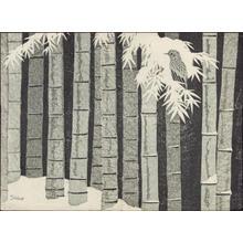 Kasamatsu Shiro: Bird in Bamboo Grove - 竹林に鳥 - Ohmi Gallery