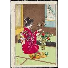 Kasamatsu Shiro: Ikebana (Flower Arranging) - Ohmi Gallery