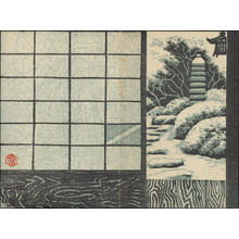 笠松紫浪: Japanese Garden - 庭園 - Ohmi Gallery