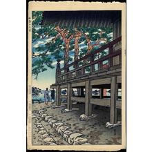 笠松紫浪: Matsushima Godaido Pagoda - Ohmi Gallery