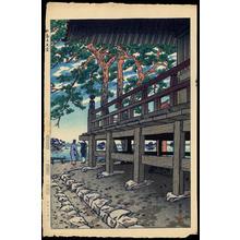 Kasamatsu Shiro: Matsushima Godaido Pagoda - Ohmi Gallery