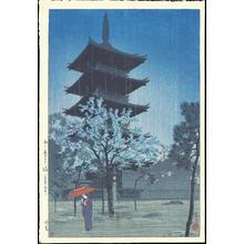 笠松紫浪: Pagoda in Evening Rain (Yanaka, Tokyo) - Ohmi Gallery