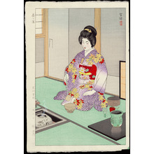 Kasamatsu Shiro: Tea Ceremony - お茶の湯 - Ohmi Gallery