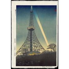 笠松紫浪: Tokyo Tower - Ohmi Gallery