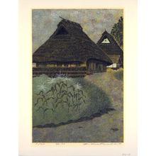 Katsuda, Yukio: No 190- Tanbacho Mito - 丹波町水戸 - Ohmi Gallery