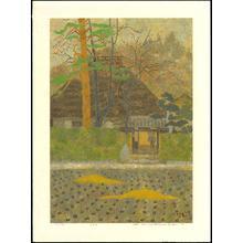 Katsuda, Yukio: No. 228 - A House with Remaining Persimmons - 落柿舎 - Ohmi Gallery