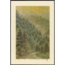 Katsuda, Yukio: No 232 - Kyoto Kitayama - 京都北山 - Ohmi Gallery