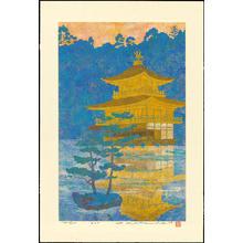 Katsuda, Yukio: No 239 - Kinkakuji Temple - 金閣寺 - Ohmi Gallery