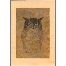 Katsuda, Yukio: No. 65 - Owl (1) - Ohmi Gallery