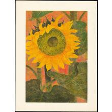 Katsuda, Yukio: No. 77 - Sunflower (1) - Ohmi Gallery