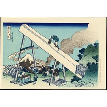 Katsushika Hokusai: In the Mountains of Totomi (Totomi Sanchu) - Ohmi Gallery
