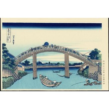 葛飾北斎: Under Mannen Bashi Bridge in Fukagawa - Ohmi Gallery