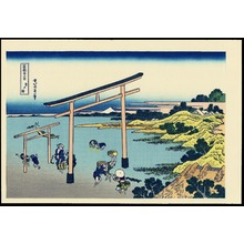 Katsushika Hokusai: Noboto-ura - 登戸浦 - Ohmi Gallery