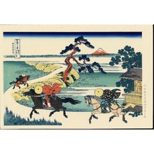 Katsushika Hokusai: Barrier Town on the Sumida River (Sekiya No Sato) - 隅田川関屋の里 - Ohmi Gallery
