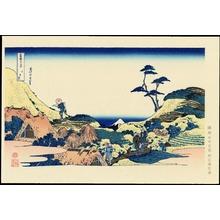 Katsushika Hokusai: Shimo Meguro in Tokyo - Ohmi Gallery