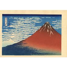 Katsushika Hokusai: Gaifu Kaisei - 凱風快晴 - Ohmi Gallery