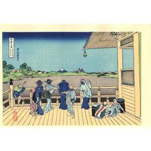 葛飾北斎: Gohyaku-Rakanji Sazaido - 五百らかん寺さゞゐどう - Ohmi Gallery