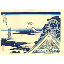 葛飾北斎: Honganji Temple in Asakusa - 東都浅草本願寺 - Ohmi Gallery