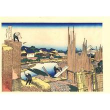 Katsushika Hokusai: Honjo Tatekawa - 本所立川 - Ohmi Gallery