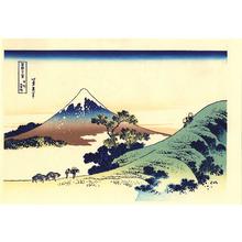 葛飾北斎: Koshu Inume-toge - 甲州犬目峠 - Ohmi Gallery