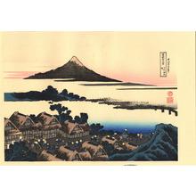 葛飾北斎: Koshu Isawa no Atatsuki - 甲州伊沢暁 - Ohmi Gallery