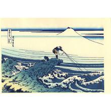 葛飾北斎: Koshu Kajikazawa - 甲州石班澤 - Ohmi Gallery