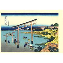 葛飾北斎: Noboto-ura - 登戸浦 - Ohmi Gallery