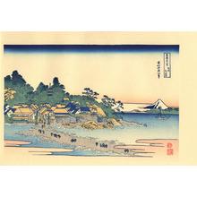 葛飾北斎: Soshu Enoshima - 相州江ノ島 - Ohmi Gallery