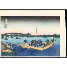 葛飾北斎: Sunset Over the Ryogoku Bridge - 御厩川岸より両国橋夕陽見 - Ohmi Gallery