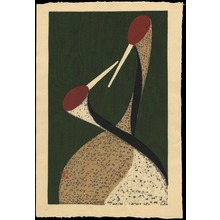 Kawano Kaoru: Sacred Crane - C - Ohmi Gallery