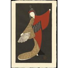 Kawano Kaoru: Dancing Figure (Mai Ogi) - Ohmi Gallery