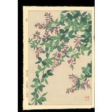Kawarazaki, Shodo: Scene No. 1 (1) - Ohmi Gallery