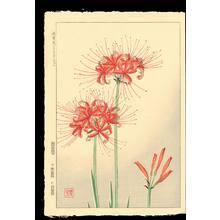 Kawarazaki, Shodo: Scene No. 3 (1) - Ohmi Gallery
