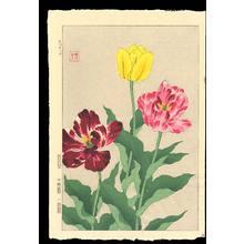 Kawarazaki, Shodo: Scene No. 5 (1) - Ohmi Gallery
