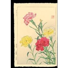 Kawarazaki, Shodo: Scene No. 7 (1) - Ohmi Gallery