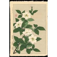 Kawarazaki, Shodo: Scene No. 10 (1) - Ohmi Gallery
