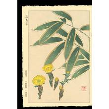 Kawarazaki, Shodo: Scene No. 13 (1) - Ohmi Gallery