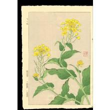 Kawarazaki, Shodo: Scene No. 16 (1) - Ohmi Gallery